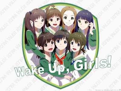 Wake Up, Girls! 自作壁紙 (島田真夢 林田藍里 片山実波 七瀬佳乃 久海菜々美 菊間夏夜 岡本未夕) 1600×1200