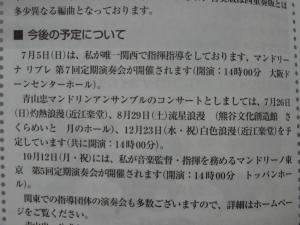 DSC08924_convert_20150617231627.jpg