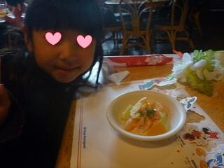 リロのレストラン