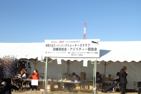 IMG_4664平塚競技会平塚競技会