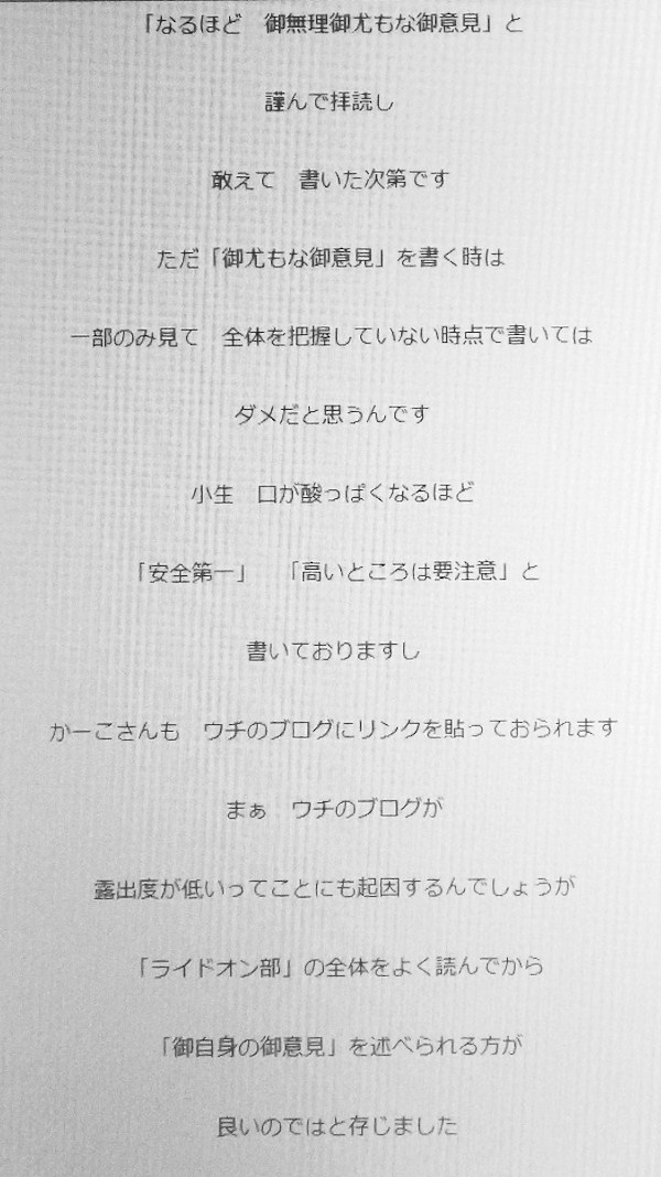 20150410P1280981 (5)