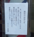 IMG_20141223_140529.jpg