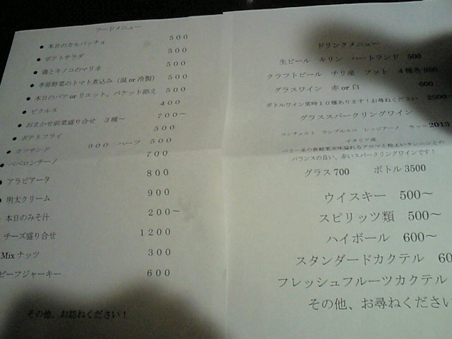 SBCA4307.jpg