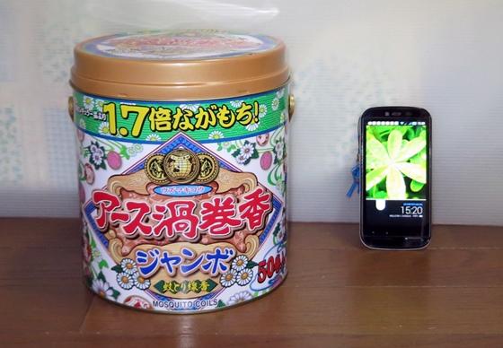 蚊取り線香ジャンボ缶