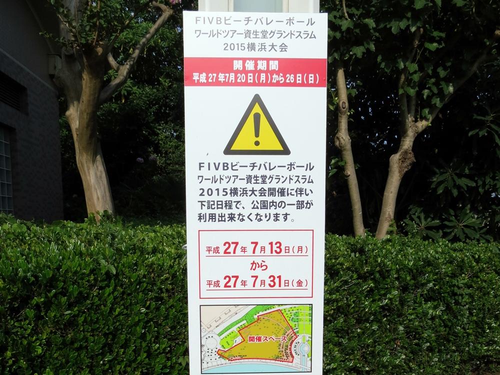 150712みなとみらい-02
