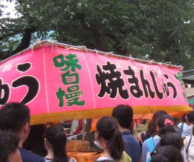 YUUTENJI-2.jpg
