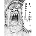 news_xlarge_gataro-line003.jpg