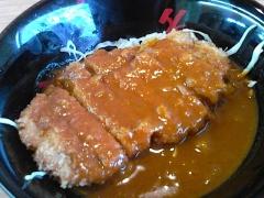 katura_ten10.jpg