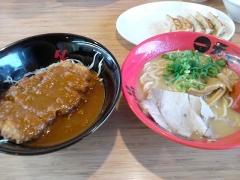 katura_ten1.jpg