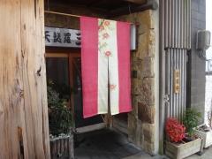 mimatsu202.jpg