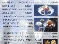 yoshiharu02.jpg
