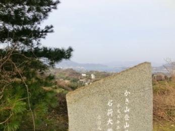 牡蠣山登山口