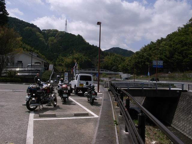 東海道と言っても・・・