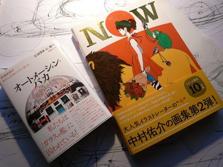 こんな本・・・