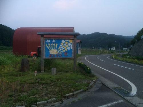 2015-06-25仁上集落