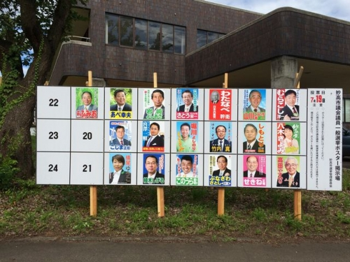 2015-07-13妙高市議選