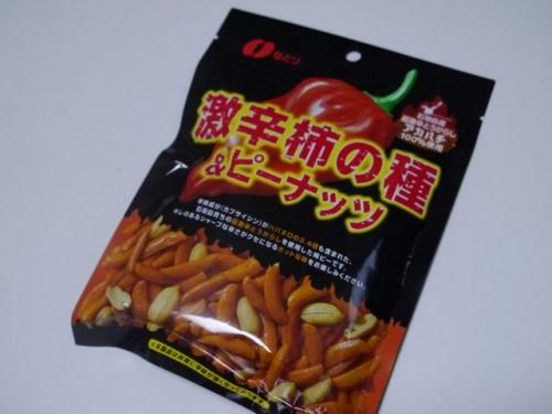 激辛柿の種