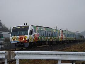 201412列車