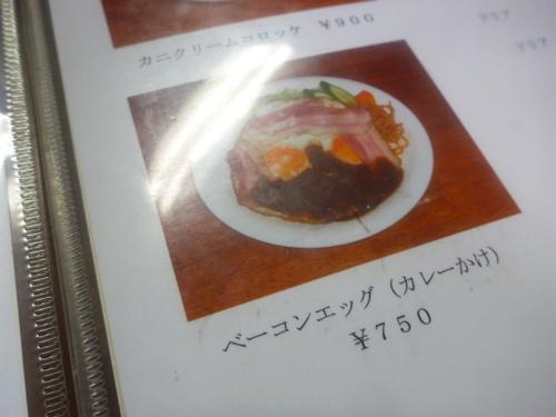 P1220157.jpg
