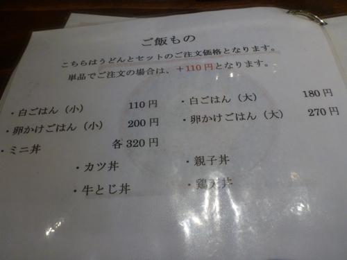 P1220463.jpg
