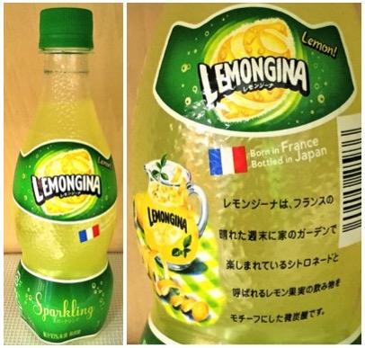 Lemongine.jpg