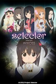 wixoss1.jpg