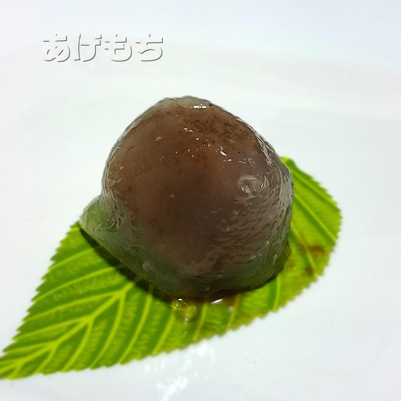 葛饅頭(栗)