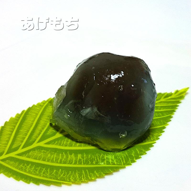葛饅頭(抹茶)