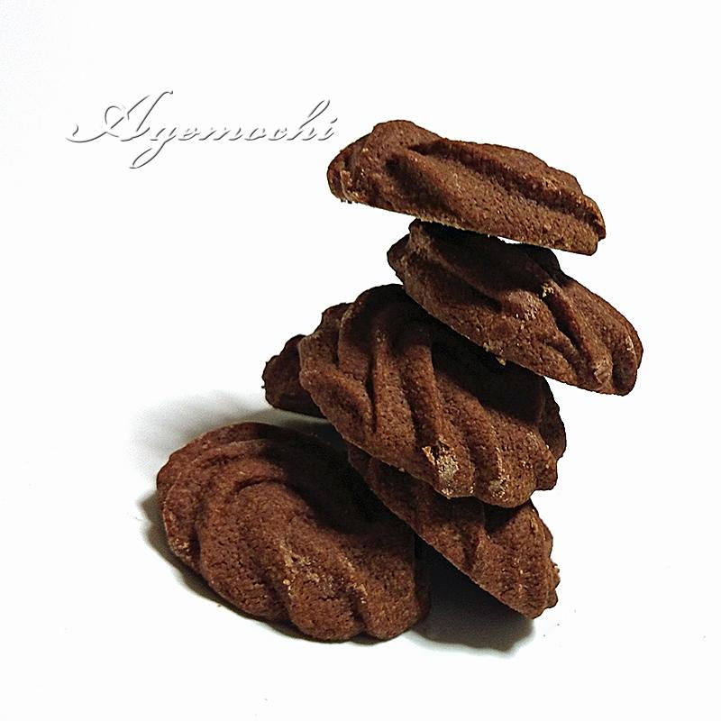 とろけるチョコクッキー(スイート)