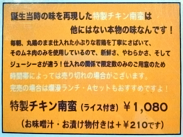 ranman_setumei.jpg