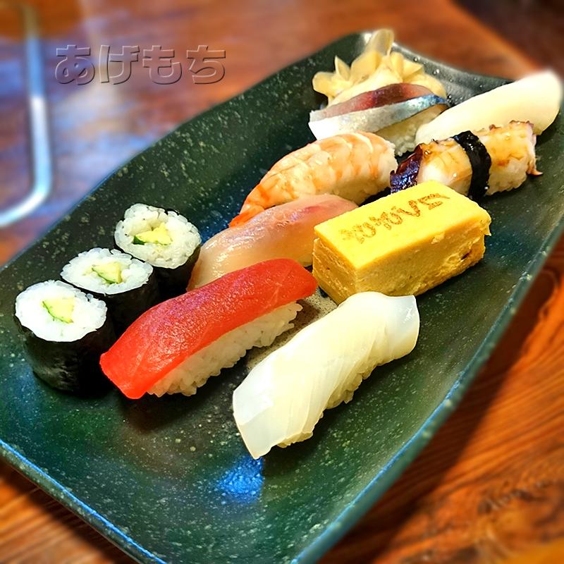 ランチのにぎり寿司(梅)