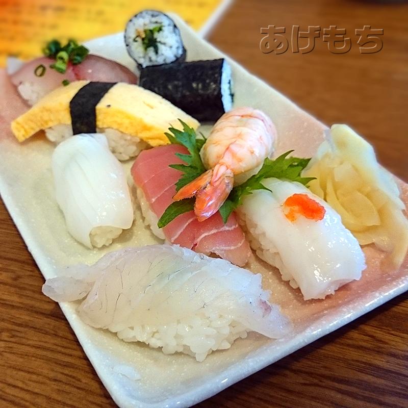 すしランチのお寿司
