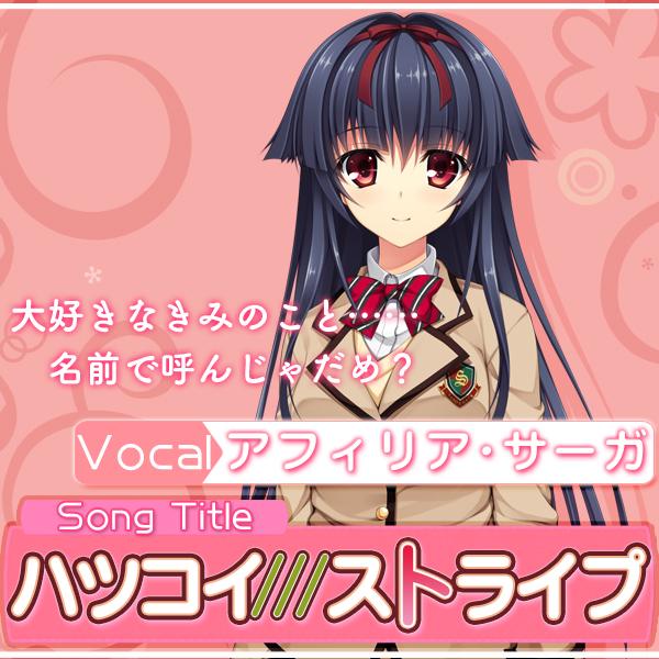 fain039_hatsukoi_stripe_jacket.png