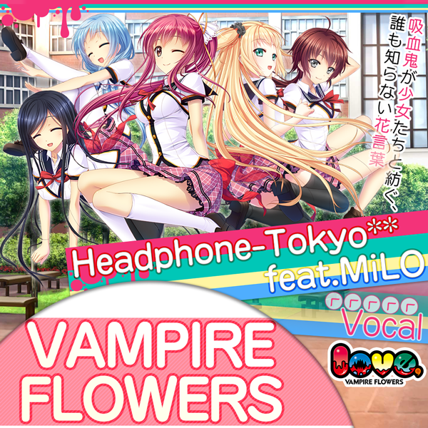 fain041_vampire_flowers_jacket.png