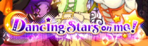 masa078_dancing_stars_on_me!_bn.png