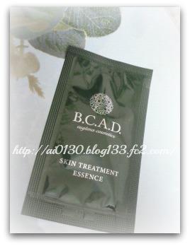BCADトライアルセット スキントリートメントエッセンス(化粧水)