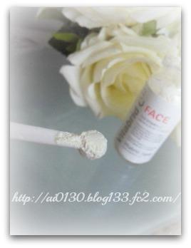 ビタブリッドC 粉末(水などに混ぜる)