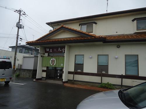 1506marumiya003.jpg