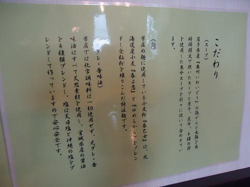1506marumiya009.jpg
