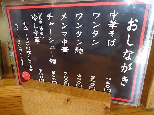 1506sinobuhiyasi003.jpg
