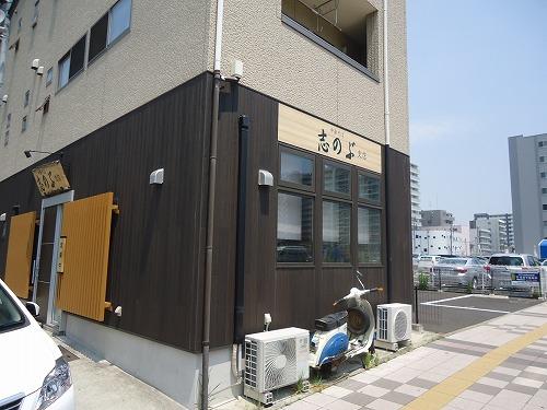 1506sinobuhiyasi008.jpg