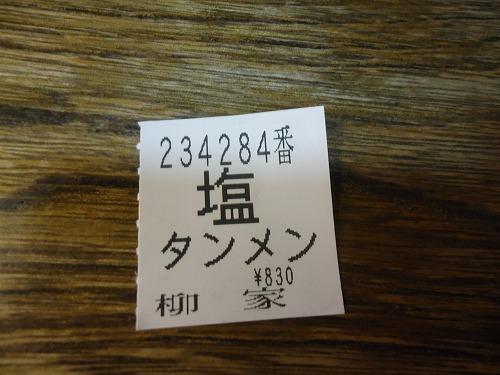 1506yanagiya004.jpg