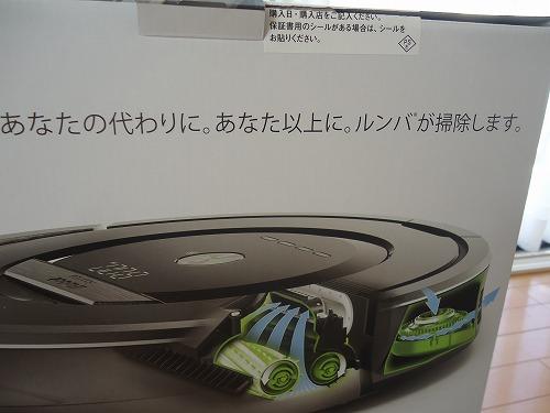 1507irobot003.jpg