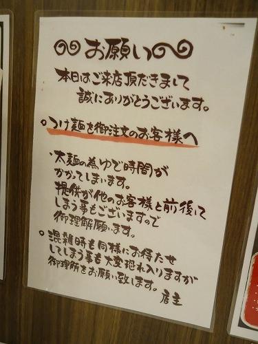 1507maruya000.jpg
