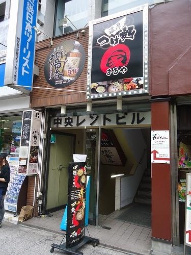 1507maruya001.jpg