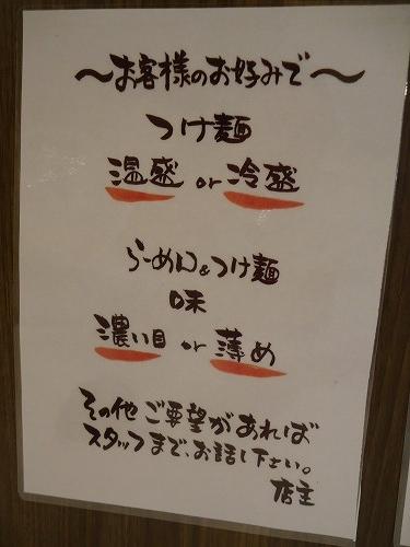 1507maruya007.jpg