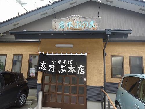 1507sinobuatsu001.jpg
