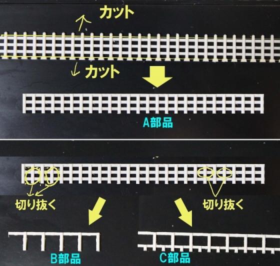 66 厳島 神社 (3)