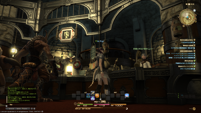 s_ffxiv_20150624_084958.png