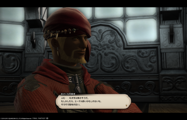 s_ffxiv_20150625_023502.png